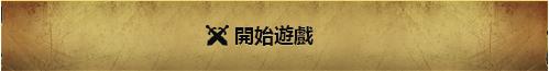 http://www.gm99.com/play_games/play/server/oceanwars/id/1